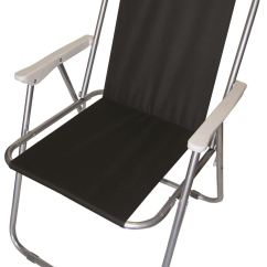 Folding Arm Chair Chairs With Rollers Camping Black Garden Deck Picnic Party