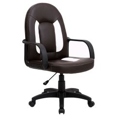 Brown Leather Computer Chair Star Wars Chairs For Kids Galaxy And Mesh Office Mid Back