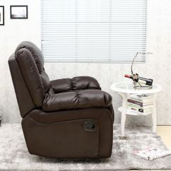 Brown Leather Recliner Sofa Uk Showrooms West London Seattle Armchair Home Lounge