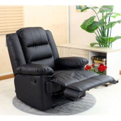 Reclining Gaming Chair Folding Chairs And Tables Set Loxley Leather Recliner Armchair Sofa Home Lounge