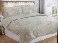 Star Duvet Cover & Pillowcase Bedding Bed Set - 4 Colours ...