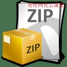 linux文件解壓縮命令(史上最全教程)-智傳網優云課堂