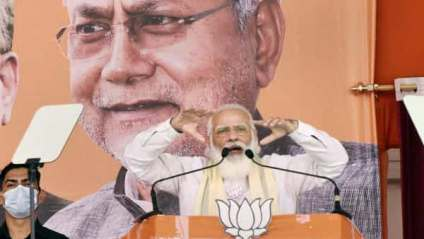 Bihar polls: Prime Minister Narendra Modi addresses a gathering during an election rally in Sasaram, (PTI)