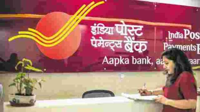 How to open Post Office digital savings account using IPPB mobile app