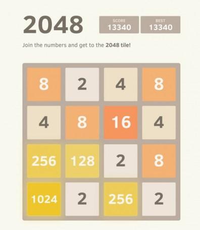 2048-record_t