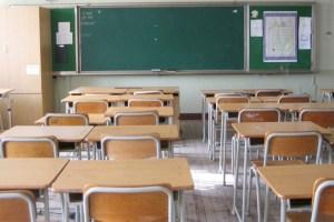 Classe di scuola vuota