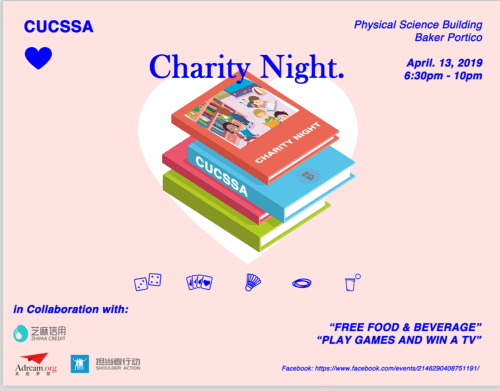 small resolution of charity game night