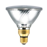 25 Awesome Halogen Flood Lights Outdoor - pixelmari.com