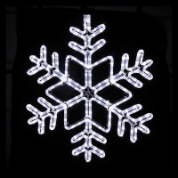 Shop Holiday Lighting Specialists 24-in Snowflake Outdoor ...