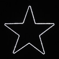 Shop Holiday Lighting Specialists 3.25-ft Large Point Star ...