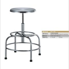 Revolving Chair Supplier Cynthia Rowley Laboratory Stool For Sale Price China Manufacturer