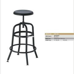 Revolving Chair Supplier Tween Table And Chairs Stainless Steel Bar Stool For Sale Price China