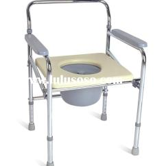 Folding Chair With Wheels Clamp On Umbrella Commode For Sale Price China