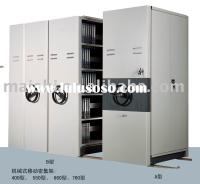 Tambour Mobile Storage Cabinet for sale - Price,China ...