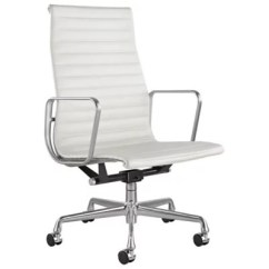 Eames Aluminum Chair Throne Chairs For Rent Group Executive By Herman Miller At Lumens Com Shown In 2100 Leather Ivory With Polished Base Frame Manual Seat