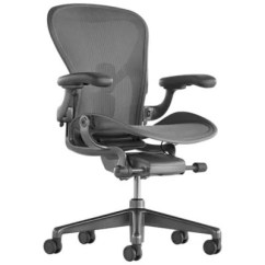 Herman Miller Chair Sizes Stool Ghana Aeron Office Size Aand Carbon By At Lumens Com Shown In Satin Finish With Adjustable Posturefit Sl