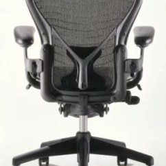 Posturefit Chair Rental Miami Aeron With By Herman Miller At Lumens Com