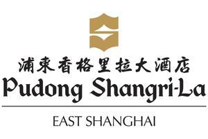 China: Five-Star Opulence at the Shangri-La, Shanghai