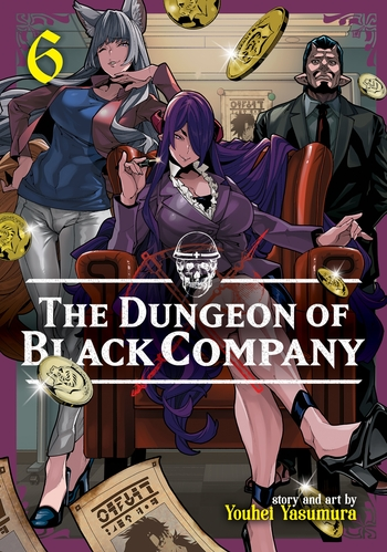 The Dungeon Of Black Company : dungeon, black, company, Macmillan:, Series:, Dungeon, Black, Company