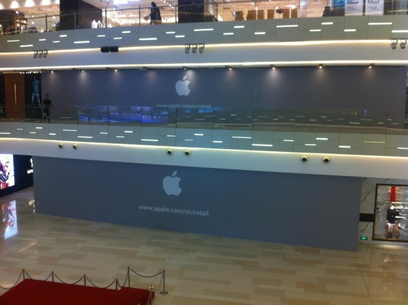 iPAM_apple_retail