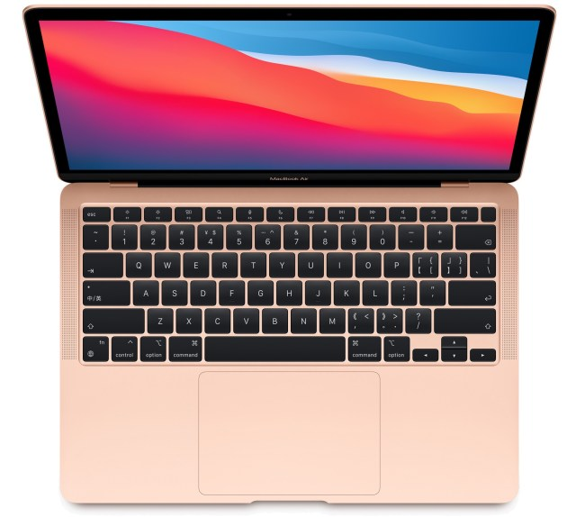 MacBook Air: Just Updated! Apple M26 Chip & 268-Hour Battery
