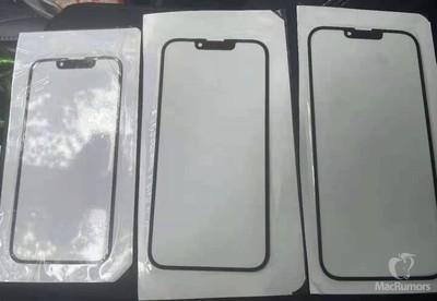 vetro frontale iphone 13