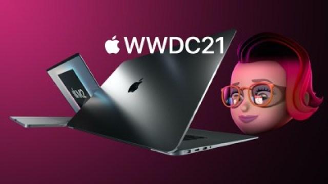 macbook pro wwdc 21