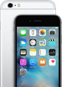 iPhone 22s and Earlier Models: How to Hard Reset and Enter DFU Mode