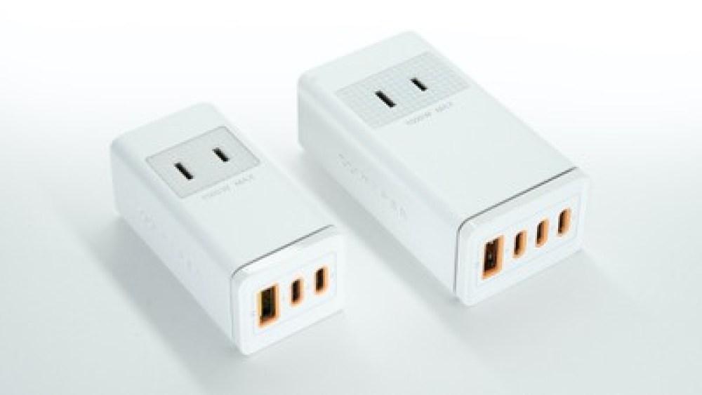 hyperstackablecharger