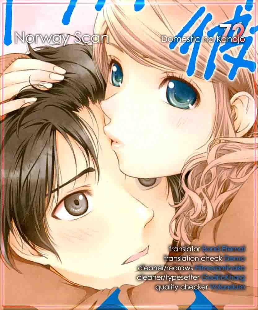 Domestic Na Kanojo - Episode 9 Vostfr : domestic, kanojo, episode, vostfr, Domestic, Kanojo, Chapter, MangaFreak