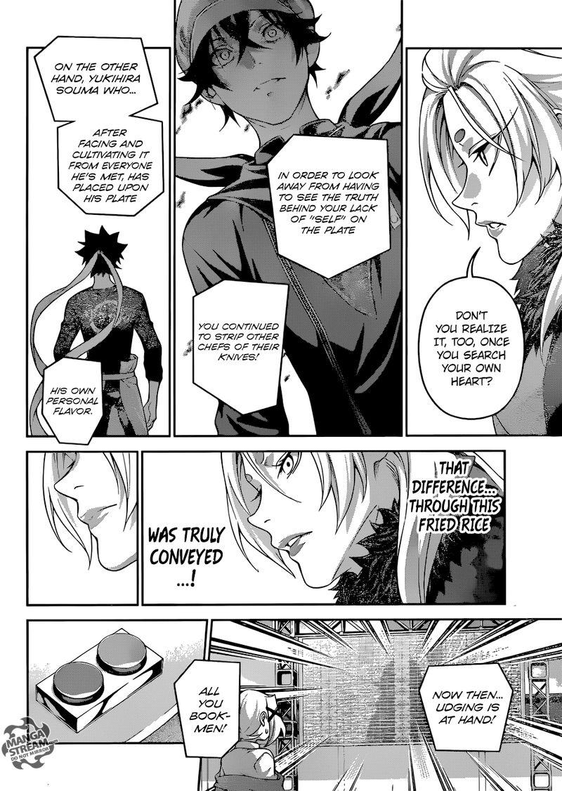 Shokugeki No Soma 312 : shokugeki, Shokugeki, Chapter, MangaFreak