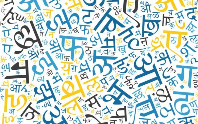 Hindi is written in the Devanagari script.