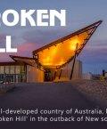 Broken Hill is Located in NSW, Australia
