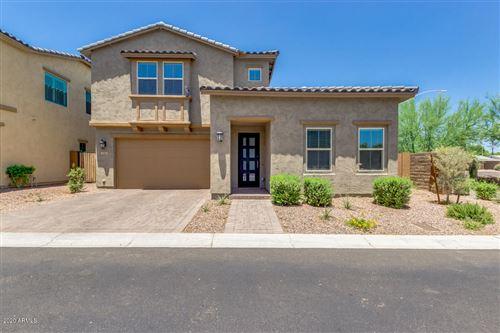 Photo of 226 E BRINLEY Drive, Tempe, AZ 85281 (MLS # 6089023)