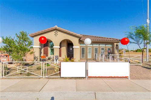 Photo of 1519 S HONEYSUCKLE Lane, Gilbert, AZ 85296 (MLS # 6128196)