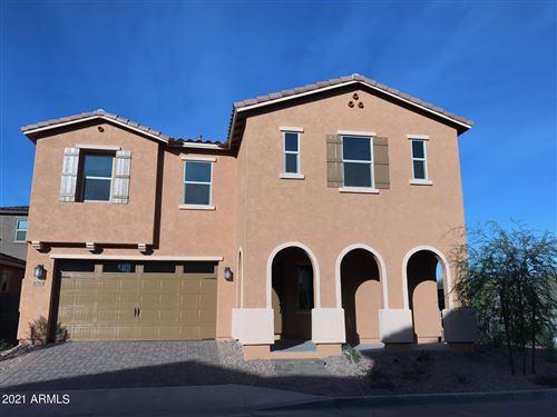 Photo of 4716 E DALEY Lane, Phoenix, AZ 85050 (MLS # 6221254)