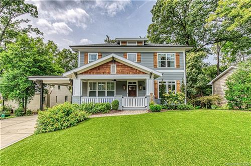 Photo of 1536 Ideal Way, Charlotte, NC 28203-6030 (MLS # 3664654)
