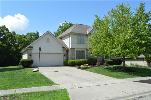 Photo of 1263 Ryan Court, Springfield, OH 45503 (MLS # 1004978)