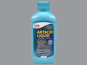 aluminum-mag hydroxide-simethicone oral Drug information ...