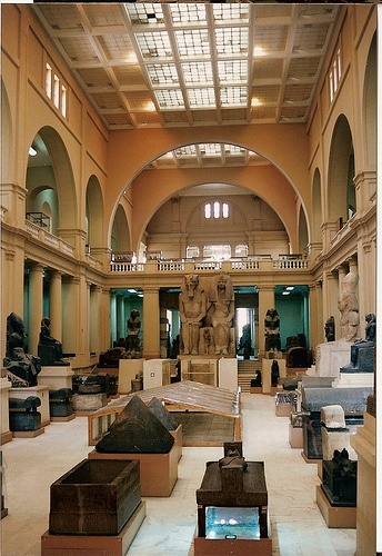 Egyptian Museum Cairo  Egyptian Museum Guide