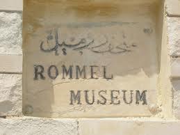 Afbeeldingsresultaat voor rommel museum egypt