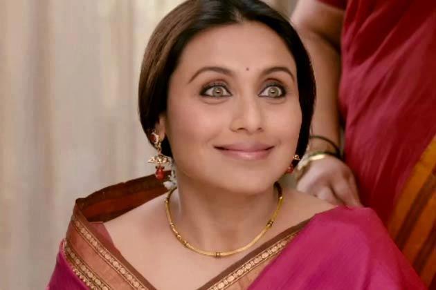 Rani Mukherjee Cute Face Look In Aiyyaa Movie