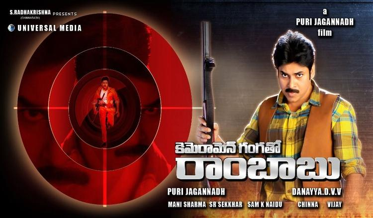 Pawan Kalyan Upcoming Movie Cameraman Gangatho Rambabu Movie Wallpaper