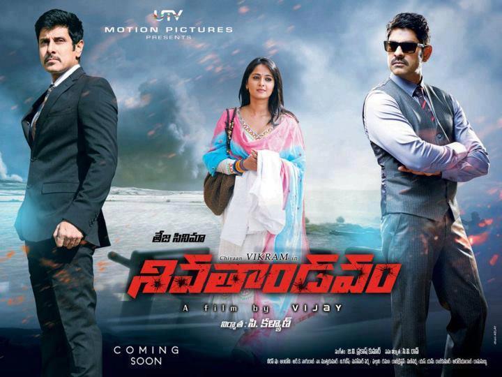 Malayalam Movie Thandavam Poster