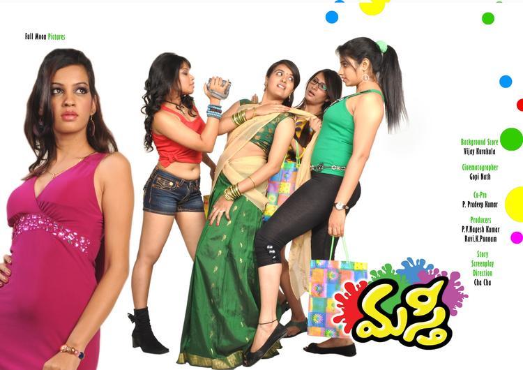 Tamil Movie Masti Wallpaper