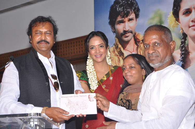 Lakshmi And Ilayaraja Pose For Camera At Maranthen Mannithen Movie Audio Launch