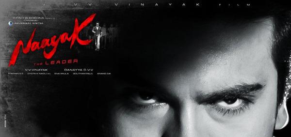 Ram Charan Angry Look Photo On Naayak Wallpaper
