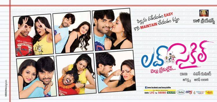 Srinivas And Reshma Several Pose Photo For Love Cycle Movie Wallpaper