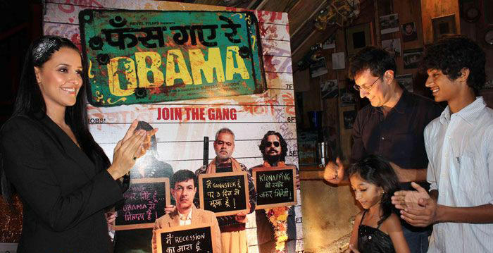 Neha Dhupia Launches Phas Gaye Re Obama First Look