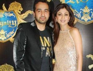 Shilpa Shetty Aan Raj Kundra Sweet Couple Photo